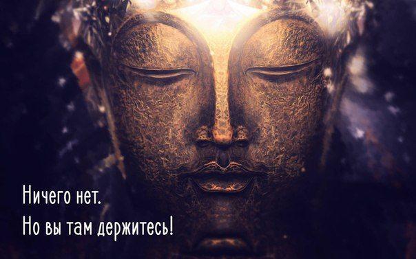 Борщ по-буддийски