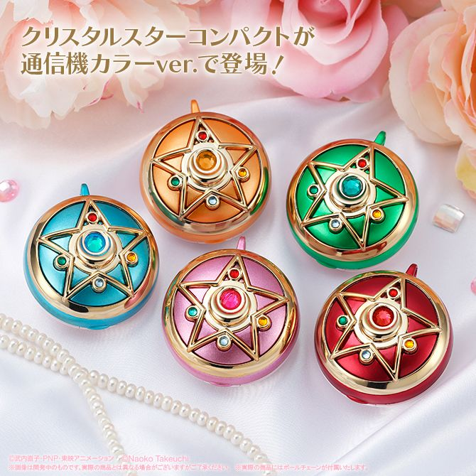 Official Japanese Gashapon Sailor Moon Miniaturely Tablet Cases! Info and links here http://www.moonkitty.net/buy-japanese-sailor-moon-gashapon-tablet-cases.php
