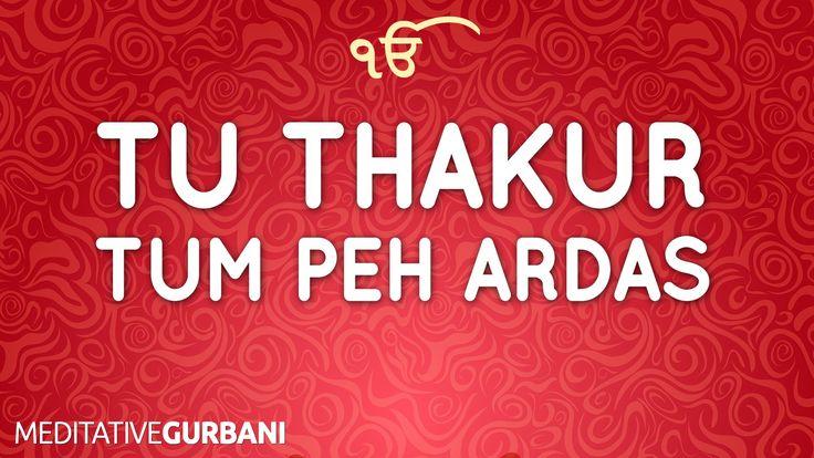 Tu Thakur Tum Peh Ardas | Meditative Gurbani