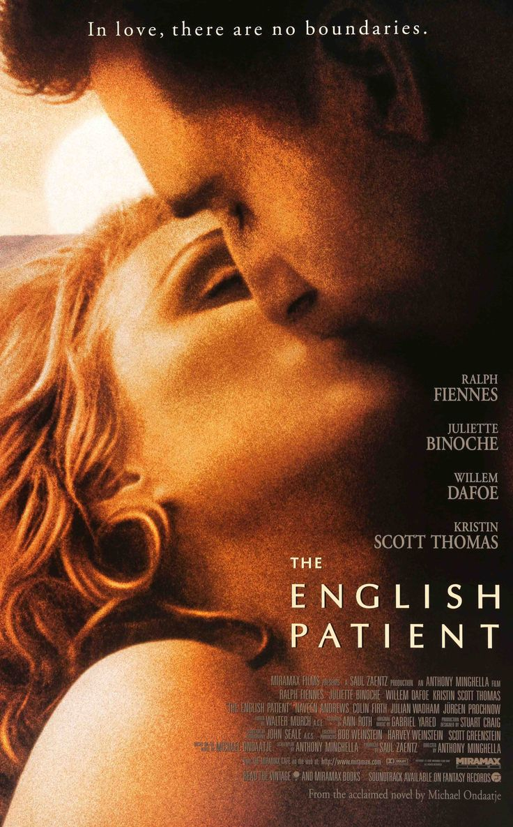 """The English Patient (1996) Vintage Movie Poster - 27""""x 40"""""""