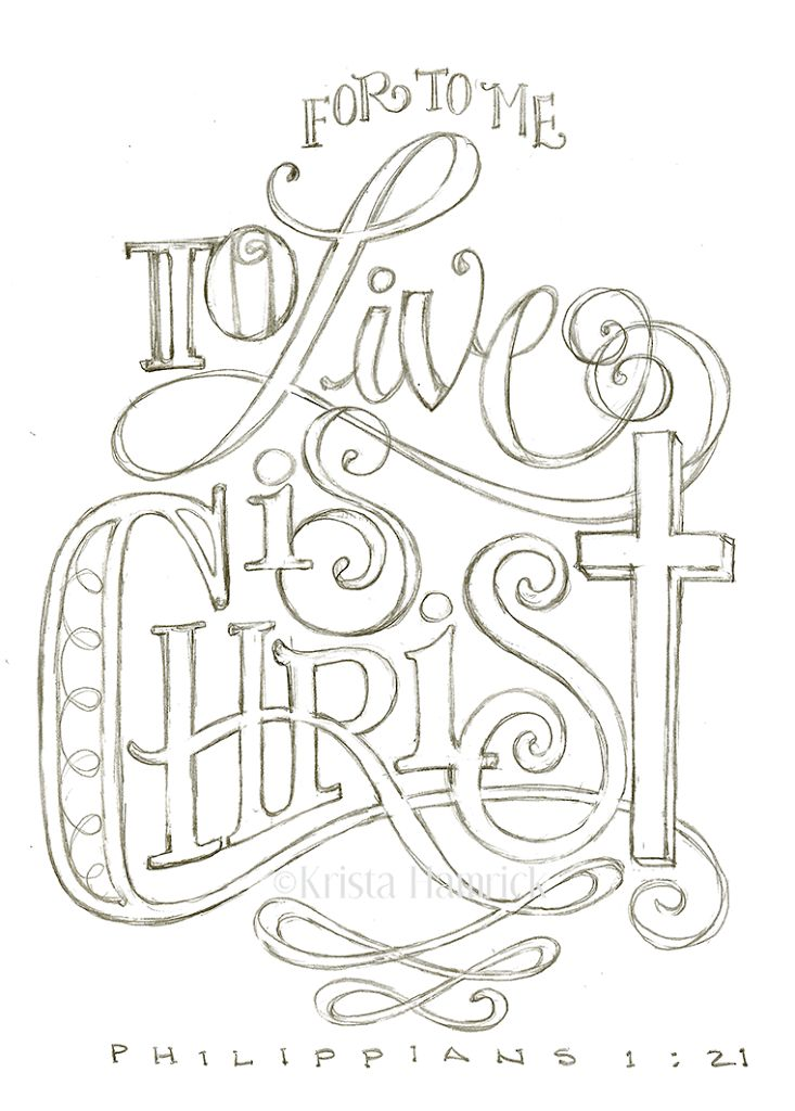 145 Best Images About Scripture Art On Pinterest