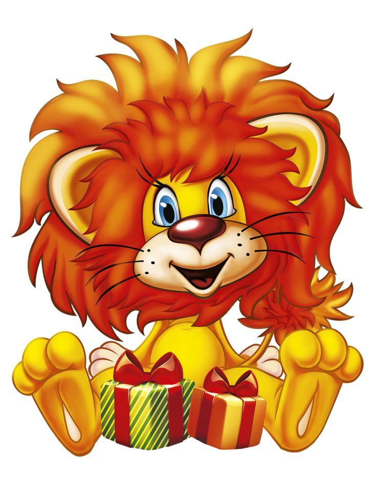 Праздником курбан, открытки с днем рождения львенок