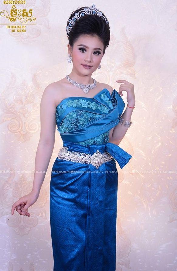 Khmer Wedding Costume Strapless Dress Formal Wedding Costumes Dresses