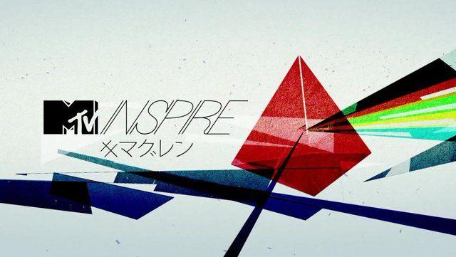 MTV INSPIRE package   DIR:Takeru Shima http://bridge-sign.com/ CG&LOGO Design:Satoru Kaneko http://view-o.com/ SOUND:Daisuke Komatsu http://kmt-disk.com/