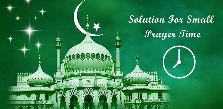 Solution for small prayer times - App that provides Islamic azan prayer time, near by mosque and Quran pdf