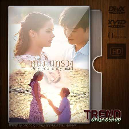 Neung Nai Suang (2015) / Sperbund Urassaya, Tangsrisuk Jirayu / 3 disk / Drama, Historical, Romance / Eng   #trendonlineshop #trenddvd #jualdvd #jualdivx
