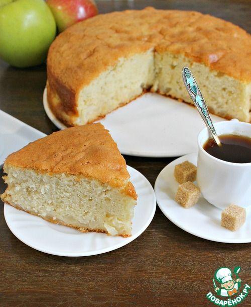 """Яблочный пирог """"Яблоки с шампанским"""" - кулинарный рецепт"""