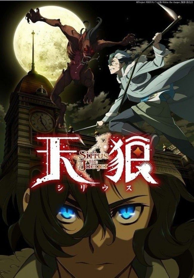 P A Works New Thriller Anime Sirius The Jaeger Looks Intense