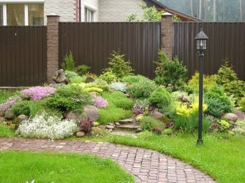 Ландшафтный дизайн. Ландшафтный дизайн маленького сада. Видеоурок - YouTube