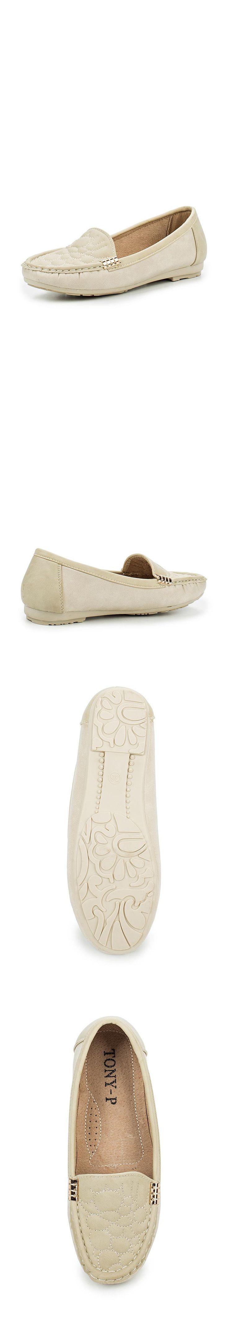 Женская обувь мокасины Tony-p за 1690.00 руб.