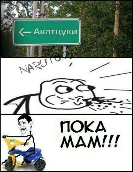 Аниме Приколы Ха - 48 - Wattpad