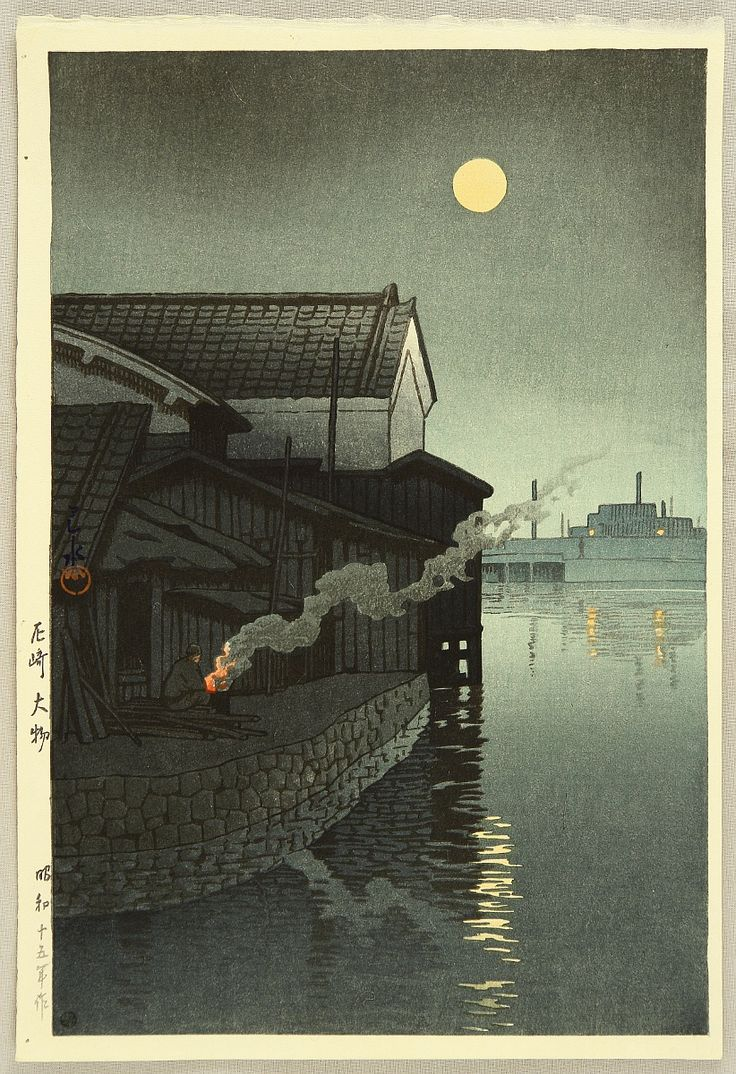 iamjapanese: KAWASE Hasui(川瀬 巴水 Japanese,...