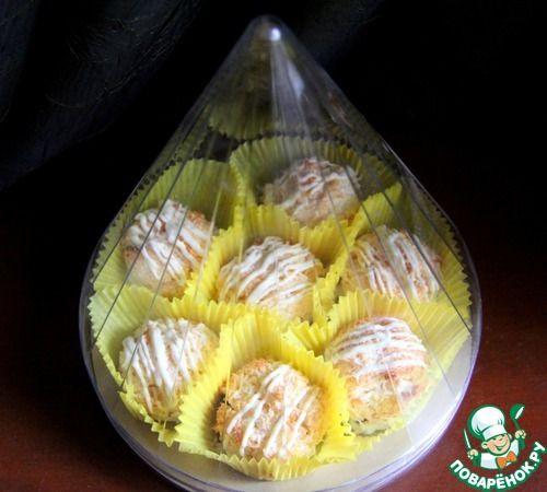 Лимонно-кокосовые макарунс - кулинарный рецепт