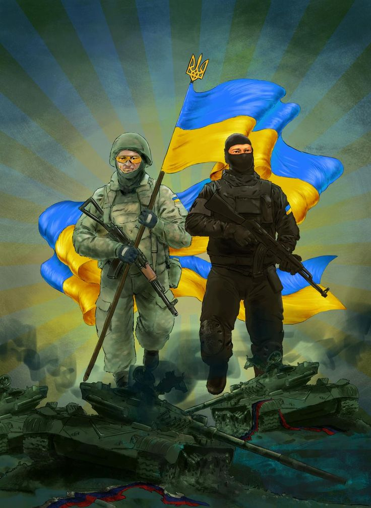 открытки украинским солдатам хочу