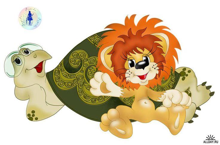 Отрисовки -  Львенок  и Черепаха