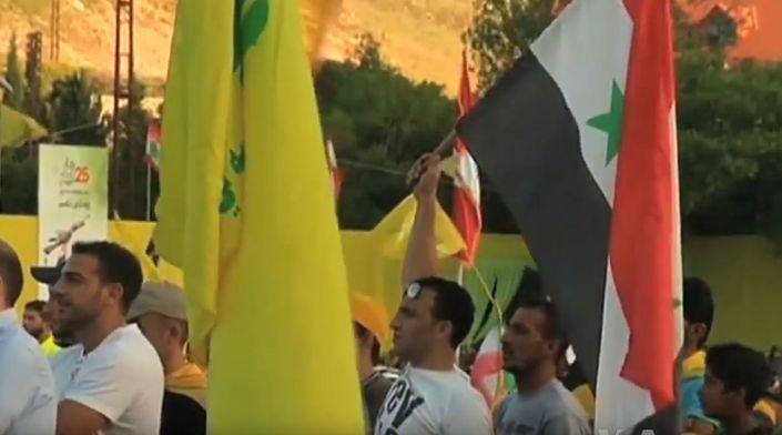 "Hezbollah terrorist ""sleeper agent"" discovered in New York"
