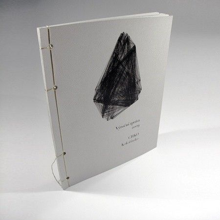 book / magazine Bindung- japanische Bindung