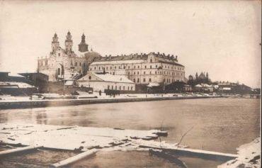 Pińsk Zespół klasztorny
