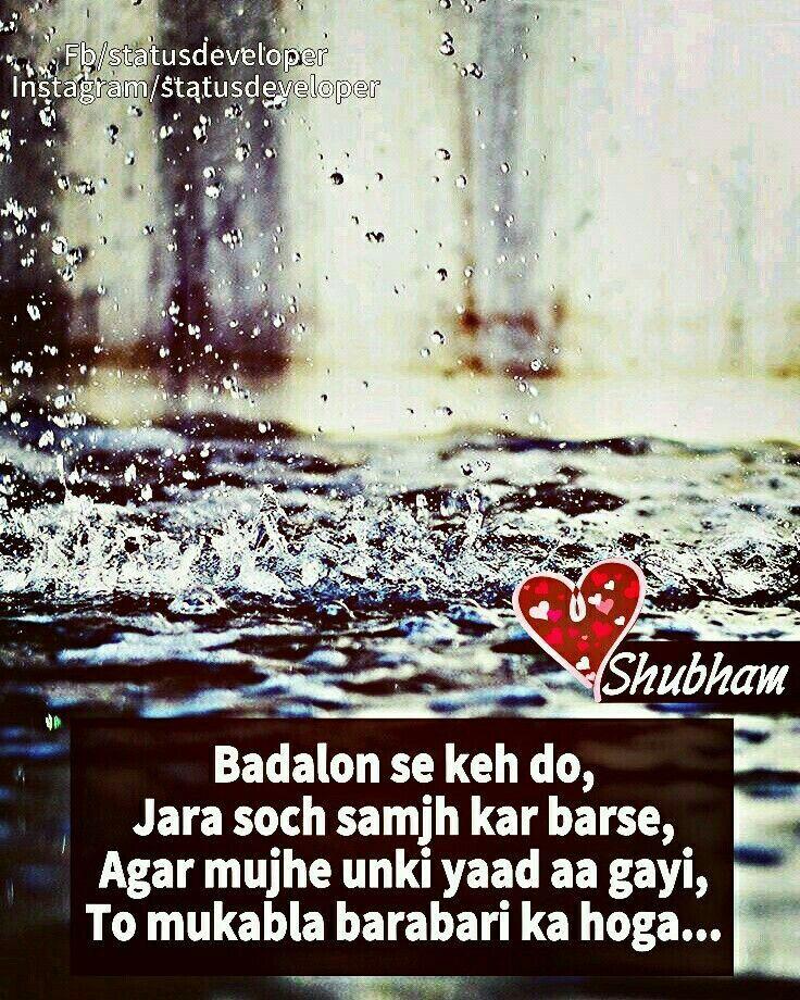 Really amazing saying