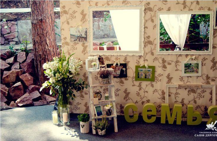 #dergousova_agency #dergousova_decor #dergousova_design