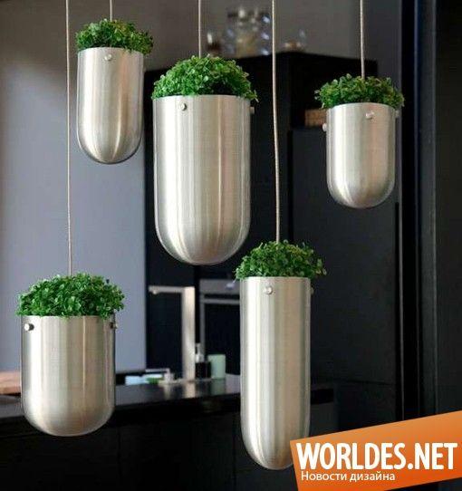 Подвесные горшки для растений. Дизайн горшков для комнатных растений фото 1
