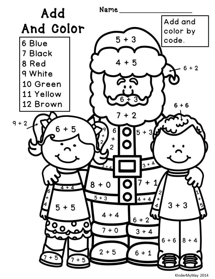 Christmas Santa Color by Number Math Holiday Coloring