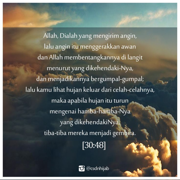 #Quotes #Quran #Allah #Alquran #CSDNQuotes #IslamicQuotes #Islam #MuslimQuotes #Muslimah #Reminder #Cloud #Clouds #Sky #Skies