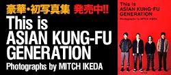 豪華・初写真集 発売中!! 「This is ASIAN KUNG-FU GENERATION」Photographs by MITCH IKEDA