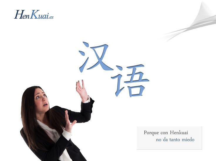 Con el método Henkuai, el chino no da tanto miedo