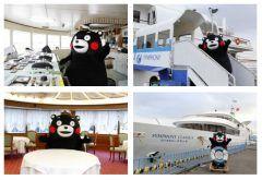 くまモンクルーズ2017が横浜で初開催参加してくまモンと一緒にクルージングを楽しみませんか 東京湾をクルージングしながらくまモンのオンステージを楽しめるほかフリータイムでは熊本の物産を購入できたり熊本の地酒をたのしんだりできますよ もちろんくまモンとダンスをしたり記念撮影をしたりといった時間もあり イベントに参加してくまモンと熊本を応援しましょう 詳しくは画像をクリック  #熊本 #クルージング #くまモン #イベント #船 #東京湾 #レストランシンフォニー #横浜 #感謝祭  tags[神奈川県]