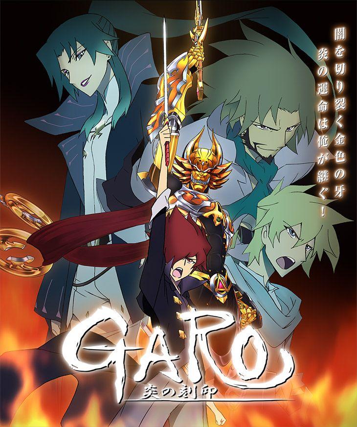"""""""- Engraved flame - Garo <GARO>"""" TV anime official site 2014"""