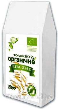 """Толокно органическое овсяное: продажа, цена в Одессе. мука от """"ORGANICO"""" - 34347601"""