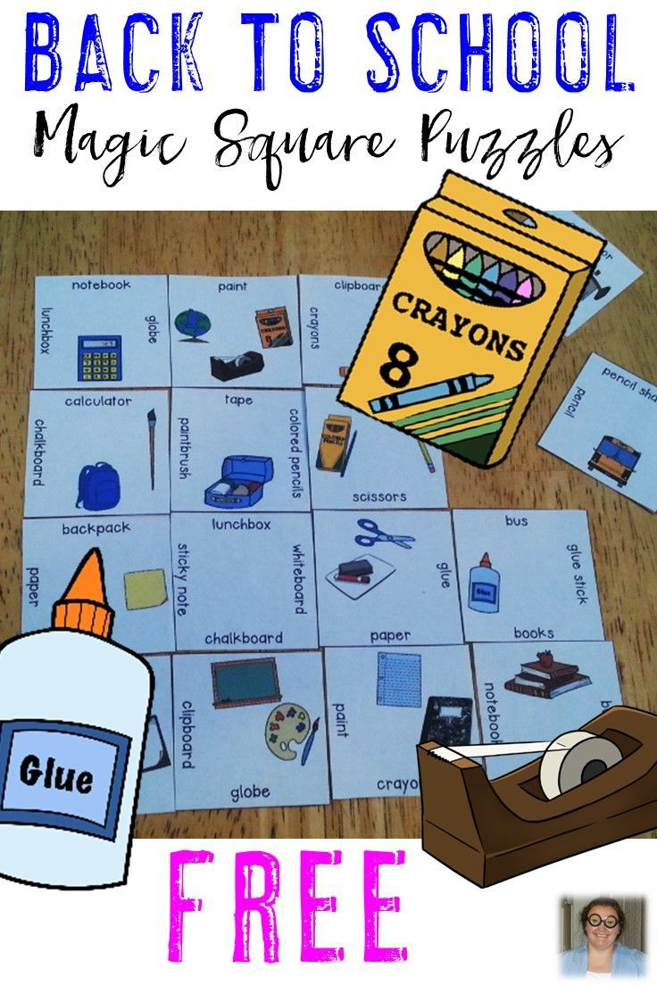 This is a GREAT Back to School Center for the first days of school! Students will match the correct school supply picture with the corresponding word. If you intend to use Magic Square Puzzles in the classroom during the year, this is a GREAT way to introduce them to your 2nd, 3rd, 4th, or 5th grade students! Plus they're FREE! (second, third, fourth, & fifth grade) - {Then grab your FREE Addition Magic Square Puzzles at www.bit.ly/FreeMagicSquares to get even more engaging, hands-on fun!}