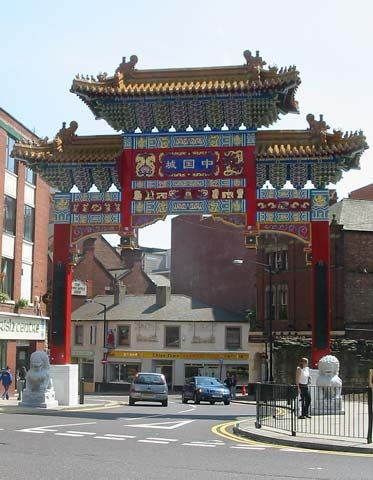 The Chinese Arch, Newcastle upon Tyne, England