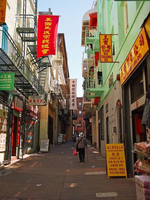 Essay on Chinatown movie