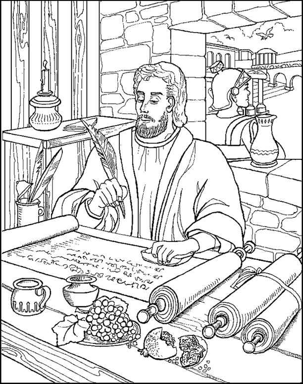 apostle peter essay A biographical study of st peter, the apostle a 15 page paper that reports the life of peter, the apostle, including information about his birth and status in life.