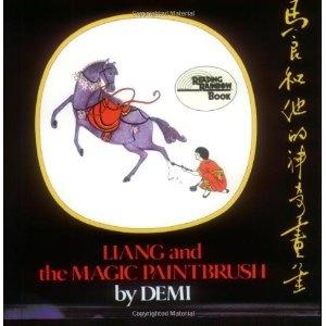Liang and the Magic Paintbrush: Amazon.ca: Demi: Books