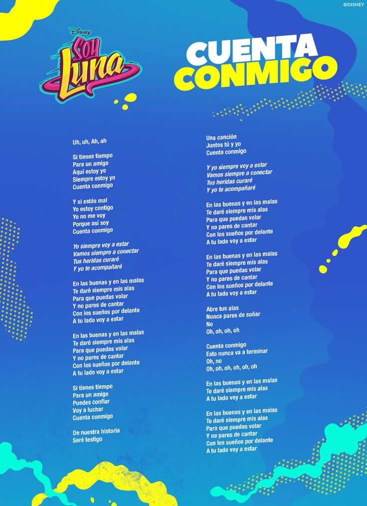 - Disney Channel Latinoamérica