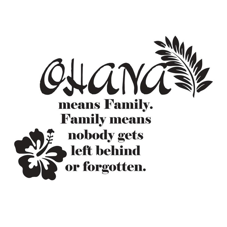 "Adesivi da parete Stitch ""Ohana means Family. Family means nobody gets left behind or forgotten."" Ibiscus Wall Sticker Adesivo da Muro"