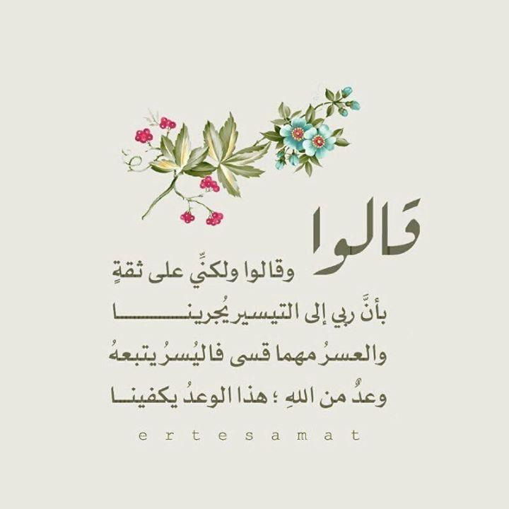 كتابك عندي كتابي لكم Arabic Quotes Love Quotes Wallpaper Islamic Quotes