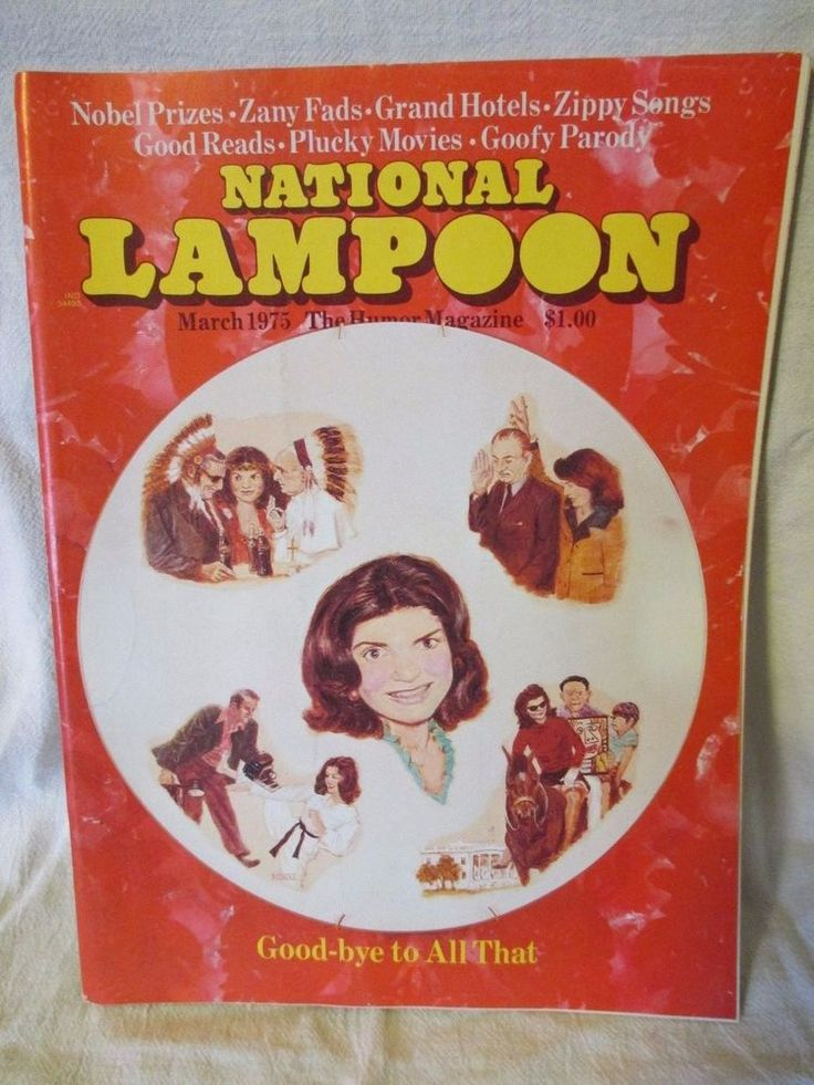 NATIONAL LAMPOON MAGAZINE March 1975