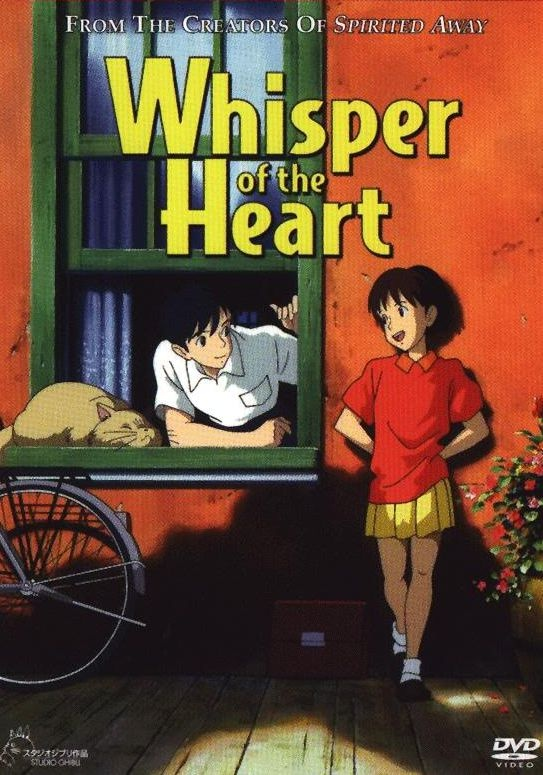 DVD Whisper of the Heart (1995) - one of the most beautiful movie what I ever seen in my whole life... It became my favourite, and means a lot to me... What a lovely one. <3 <3