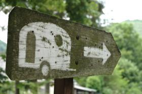 bijTeun wijst je de weg naar de leukste adresjes op het platteland! Van overnachten tot een dagje uit bij de boer • bijTeun