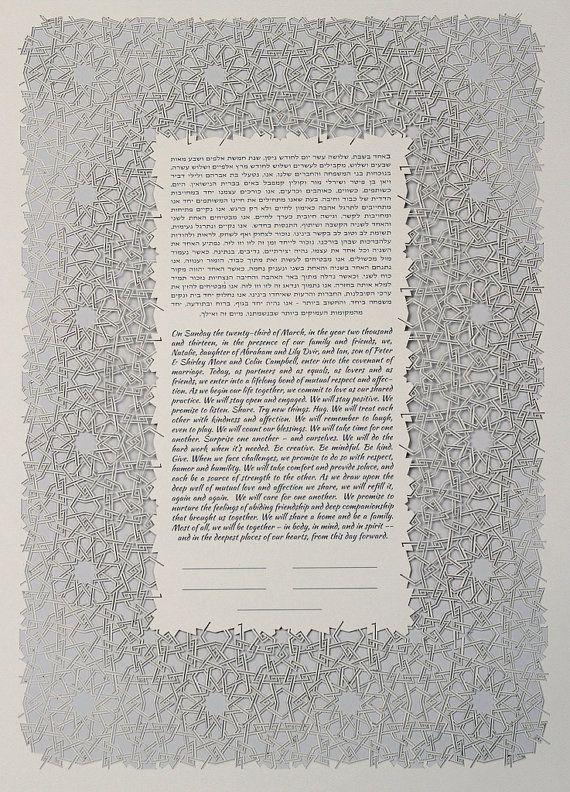 490 The CASABLANCA Papercut Ketubah Jewish WeddingsWedding VowsCasablancaTablescapesTable