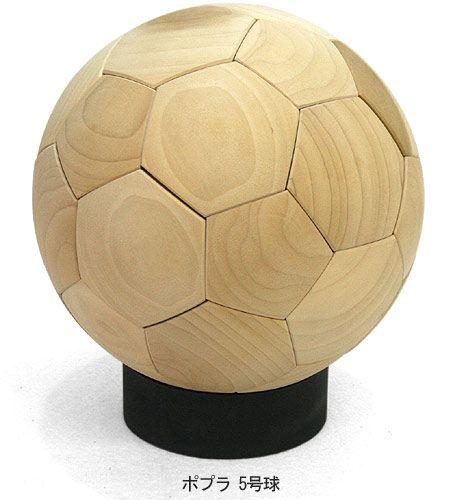 【F】木でできたサッカーボール。蹴ったら痛そう