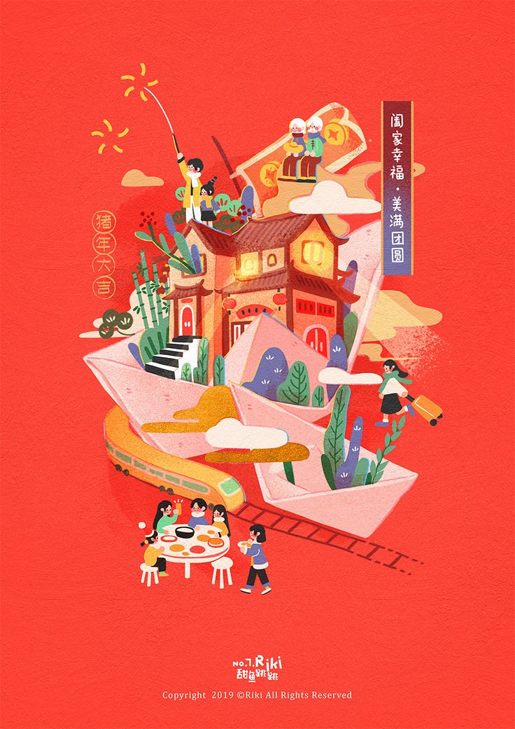 2019 Happy New Year 二零一九 年画 on Behance New year