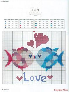 amour - love - poisson - coeur - point de croix - cross stitch - Blog : http://broderiemimie44.canalblog.com/