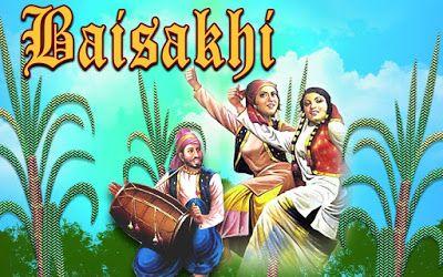Baisakhi Images 2017