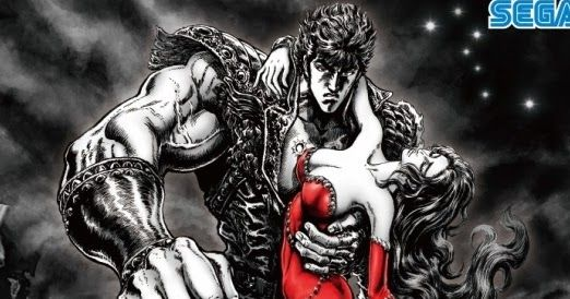 Fist of the North Star's Hokuto ga Gotoku game Release Delayed.