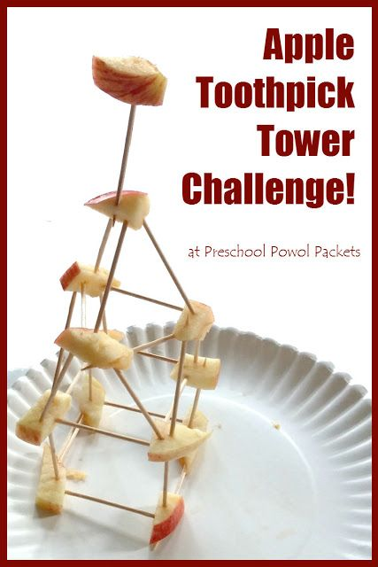 Apple Toothpick Tower Challenge is a great STEM activity for Kindergarten, 1st grade, 2nd grade, 3rd grade, and 4th grade stunts (fall, kids activities)